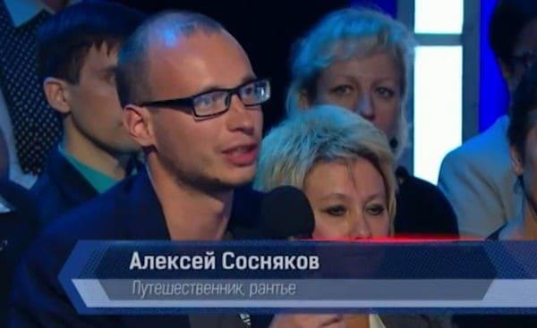 Автор блога Алексей Сосняков и его проекты