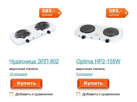 kvart-panel-varochnaya