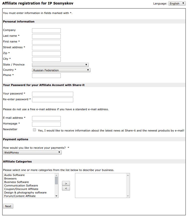 Регистрация в партнерской программе по недвижимости